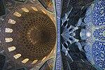 Sheikhlotfolah.jpg